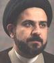 Profile photo:  Abdul Majid Al-Khoei