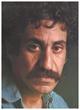 Profile photo:  Jim Croce