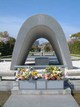 Profile photo:  Hiroshima Peace Park Memorial