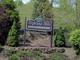 Highland Hills Memorial Gardens