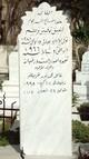 Profile photo:  Fatimah Mohamad Nour <I>Kouraytem</I> Kouraytem