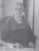 "Mary Elizabeth  Virginia ""Mollie"" <I>Mitchell</I> Hines"