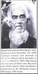 Russell Jones Howell