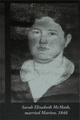 Sarah Elizabeth <I>McMath</I> Tannehill