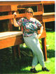 Janet Kay <I>Culek</I> Schooner