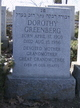 Dorothy <I>Silverman</I> Greenberg