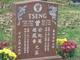 Kee Ying Tseng