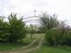 Whitetail Cemetery