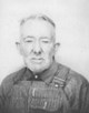 A. Houston Vance