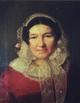 Profile photo:  Charlotte Dorothea <I>Naudieth</I> Neudorff