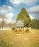 Akins Cemetery