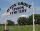 Afton Grove-Vinson Cemetery