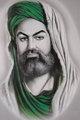 Profile photo:  Ali ibn Abi Talib