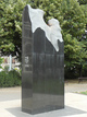 Profile photo:  Memorial to the 1956 Hungarian Uprising