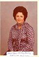 Anna Marie <I>McVay</I> Lisenbey