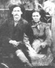 Mary Elizabeth <I>Byrd</I> Robinette