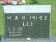 Hong Kyu Lee