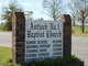Antioch Baptist Church Cemetery #1