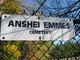 Anshei Emmes Cemetery