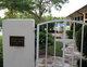 Community Church of Vero Beach Memorial Garden