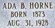 Profile photo:  Ada Julia <I>Barfield</I> Horne