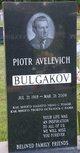 Profile photo:  Piotr Avelevich Bulgakov