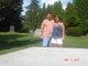 John and Vicky Eaton
