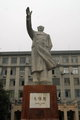 Profile photo:  Chairman Mao Zedong Memorial