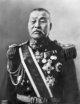 Shiki Kabayama