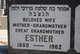 """Esther """"Ester"""" <I>Wallach</I> Wolfe"""