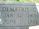 Dematris Odell <I>Craft</I> Epps