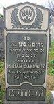 Profile photo:  Miriam <I>Ackerman</I> Sakowitz