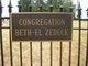 Beth-El Zedeck South Cemetery