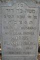 "Profile photo:  Morris ""Max"" Flashenberg"