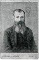 Lieut Henry Cook