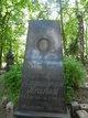 Aleksandra Dormidontovna Aleksandrov-Kochetov