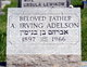 Profile photo:  A Irving Adelson