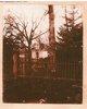 Beeson Mausoleum