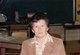Earlyn Ellen Wiles Stanco