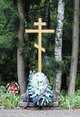 Profile photo:  Kommunarka Mass Execution Memorial