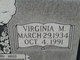 Virginia Maxine <I>Gean</I> Amos