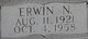 Erwin Nash Brown