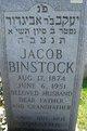 Profile photo:  Jacob Binstock