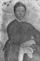 Martha Elmira <I>Mustion</I> Lamons