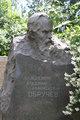 Vladimir Afanasievich Obruchev