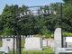 Aaron Association Cemetery