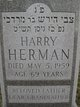 Profile photo:  Harry Herman