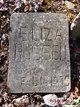 Eliza M <I>Harden</I> Russell