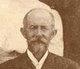 John Kostka Summers Sr.