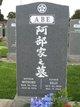 Profile photo:  Seiji Abe